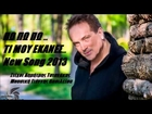 Giannis Vasiliou _ Po Po Po Ti Mou Ekanes (New Song 2013) [HQ]
