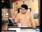 Dunya News-HASB-E-HAAL-24-08-2012-Part-1/5