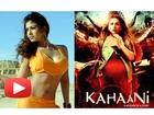Nayana Tara In Vidya Balan's Kahani Telugu Remake - Tollywood News [HD]