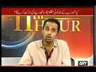 Sar e Aam _ 14th September 2013 ( 14_09_2013 ) Full Show with Iqrar Ul Hassan ARYnews