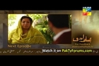 Aseer Zadi by Hum Tv Episode 7 - Part 4/4