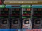 Gekiatsu Pachi Game Tamashi Vol 1 CR Evangelion Shinjitsu no Tsubasa psp Download link