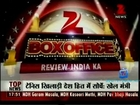 Zee Multiplex [Zee News ] - 22 June 2012 Video Watch Online pt-3
